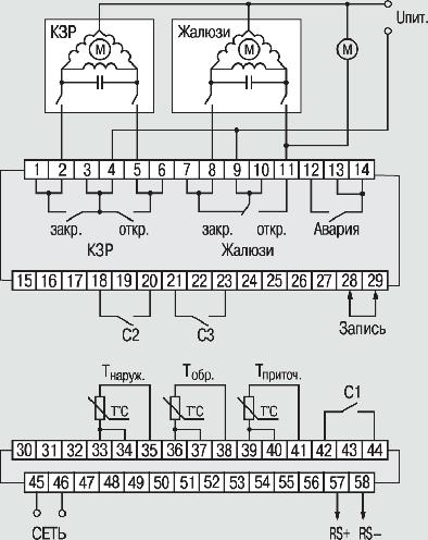 Схема подключения ТРМ33