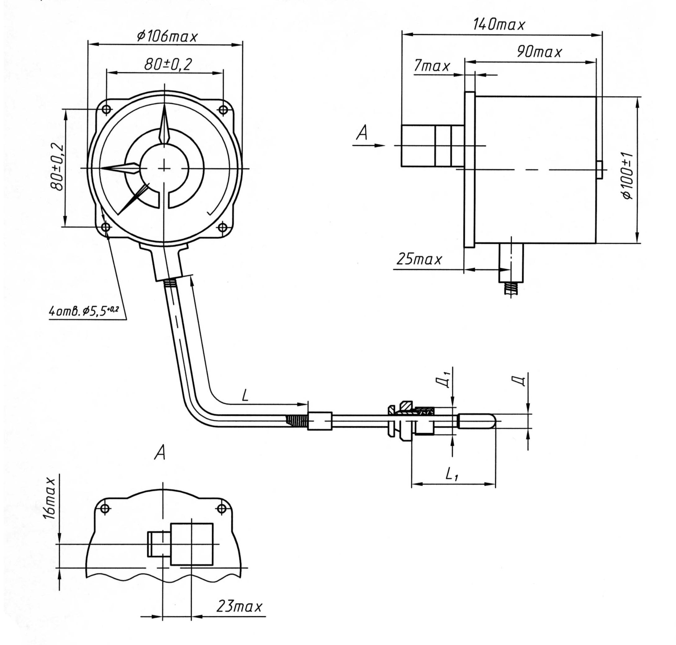 ткп-160 сг-м2 схема подключения