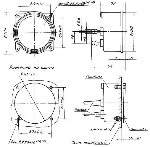 Напоромеры-дифманометры НМП-100-М1, ТмМП-100-М1, ТНМП-100-М1 - Основные размеры